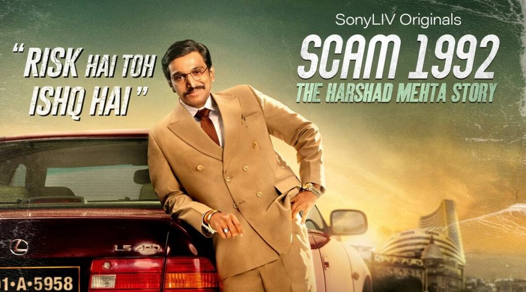 Scam 1992: The Harshad Mehta Story