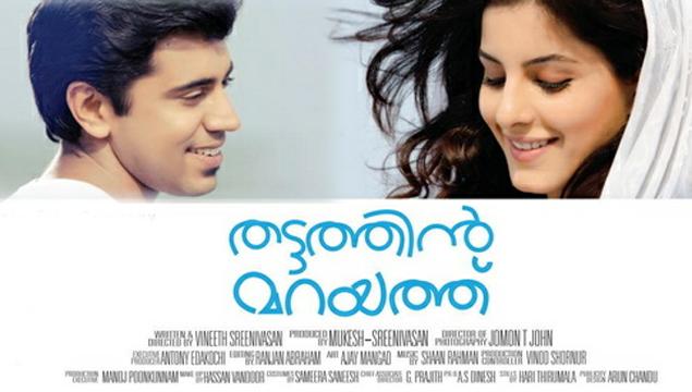 Thattathin Marayathu (2012)