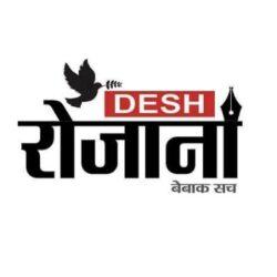 Advantages Of Reading From Deshrojana
